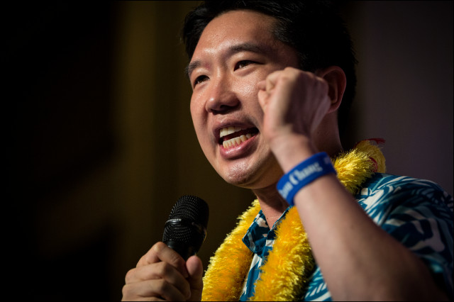 Honolulu Councilman Stanley Chang at the Democratic Party of Hawaii convention, May 24, 2014.