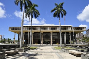 Hawaii Capitol to Prepare for 'Active Shooter' Scenario