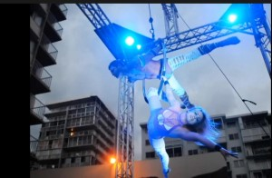 FOCUS: Meet Sarah and Blake, the Acrobatic Aerial Duo