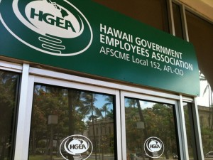 HGEA Reaches New Tentative Contract Agreement