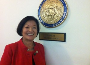 Hirono Gets 28% of Individual Contributions From Small Donors