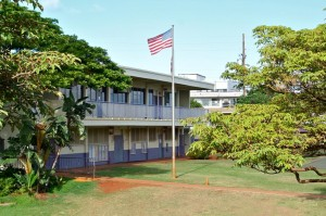 What Is To Become Of Queen Liliuokalani School