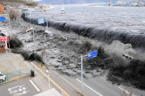Could Hawaii's New Tsunami Warning Center Survive a Giant Wave?