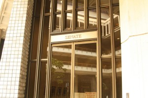 Warm Hawaii Government Offices Chill AC Sting