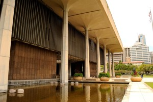 Lobbying Reform Is A Tough Sell In Hawaii's Legislature