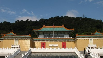 How Taiwan Uses Buddhist Literature For Environmental Education