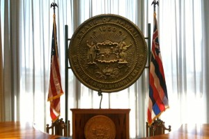 Civil Beat To Publish 'Hawaii State Salaries 2012'