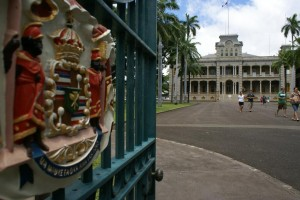 Denby Fawcett: 13 Security Breaches in 7 years at Unprotected Iolani Palace