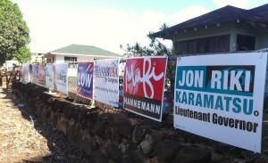 Inside Honolulu: October 5
