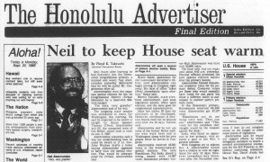 Mufi v. Neil in 1986: The Bloody First Round