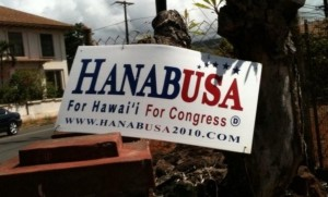 Hanabusa Rejects 'Loan Shark' Allegation