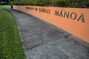 UH Regents Approve New Leadership Organization