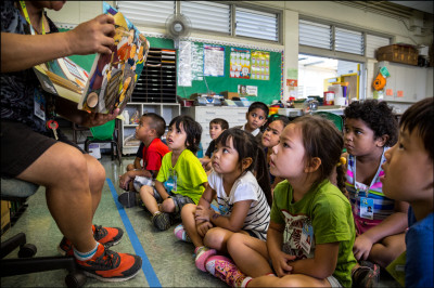 Study: Hawaii the 5th Worst State for Teachers