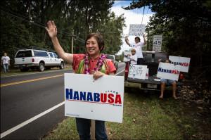 Hanabusa To Run For Takai's Seat In Congress?