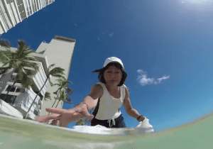 Ad Watch: What the Heck Are 'Hawaii Values'?