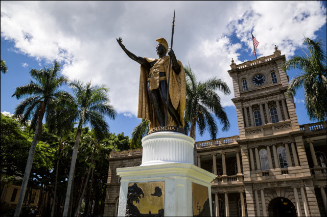Aliiolani Hale, the home of the Hawaii State Supreme Court. It is the former seat of government of the Kingdom of Hawaii and the Republic of Hawaii. 9.16.14