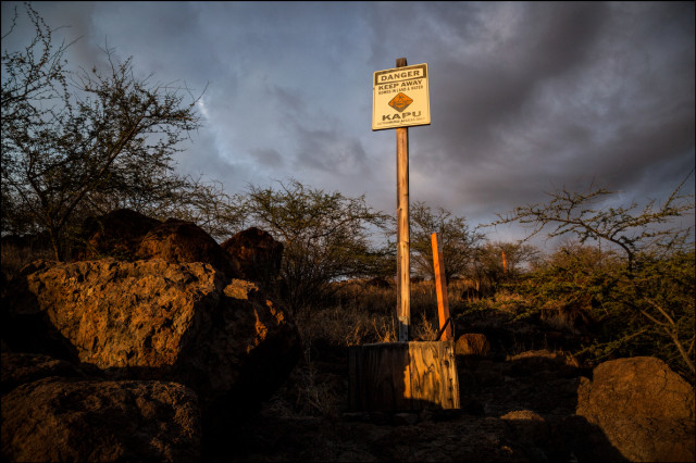 Kapu shoreline sign Kahoolawe at Honoko'a Bay. 9.27.14