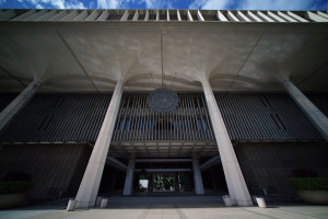 Competitive Races Are The Exceptions In Hawaii Legislature