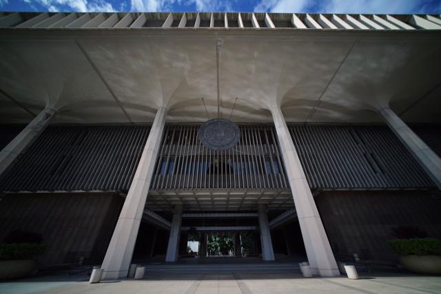 Hawaii State Capitol Building . front . 2jan2015. photograph Cory Lum/Civil Beat