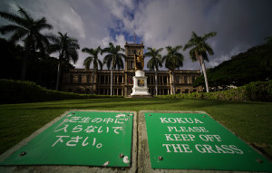 Report: Need for Micronesian Translators in Hawaii Courts