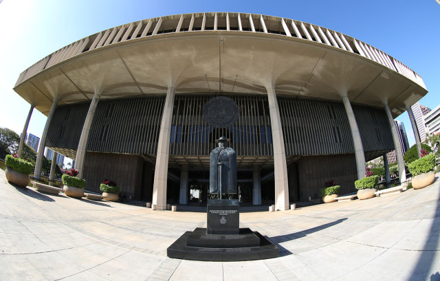 State Capitol wide Saint Damien House of Representatives senate legislature. 28 jan 2015. photograph Cory Lum/Civil Beat