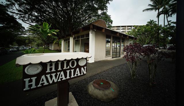 Empty retail space at the HIlo Hawaiian Hotel along Banyan Drive in Hilo, Hawaii. 11 april 2015. photograph Cory Lum/Civil Beat