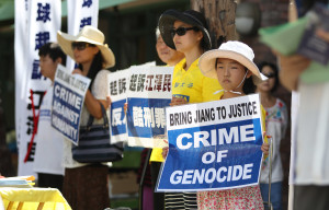 The Projector: Hawaii Talks About Falun Gong, Homelessness and Immigration