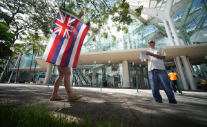 Hawaii Senate Minority Celebrates 56 Years of Statehood