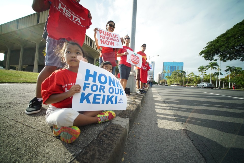 Civil Beat Poll: Hawaii Voters Oppose ConAm On Property Taxes
