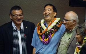 Hawaii Ethics Commission Hiring Director