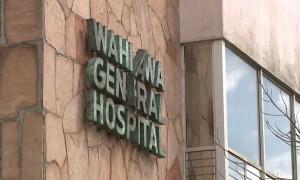 Wahiawa General Hospital Needs Aloha, Not A Corporate Takeover