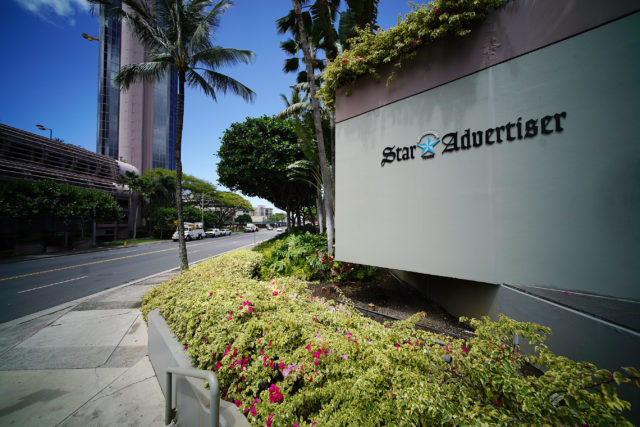 Honolulu Star Advertiser offices Restaurant Row. 27 may 2016.