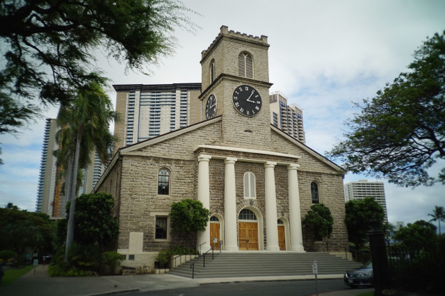 Kawaiahao Church kakaako condo1. 4 may 2016