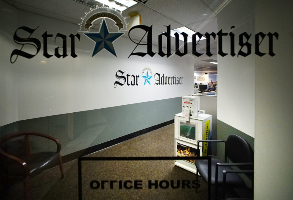 Honolulu Star-Advertiser Cutting Payroll Costs To Weather Pandemic