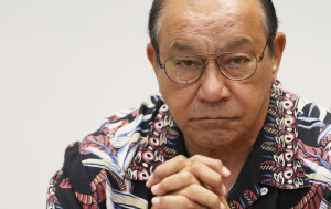OHA's Peter Apo To Pay $25,000 For Ethics Violations