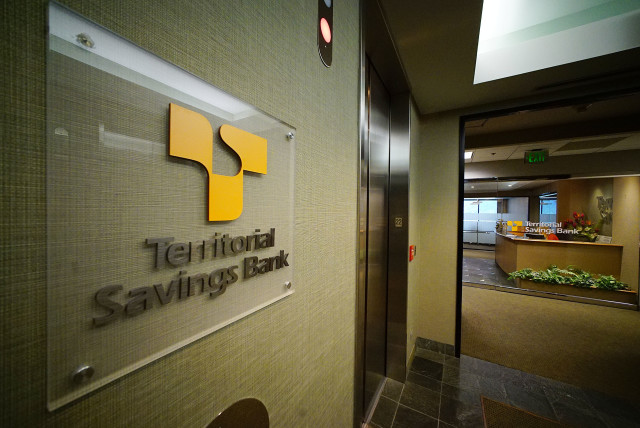 Territorial Savings Bank. 22nd floor signage, 1032 Bishop Street. 20 june 2016