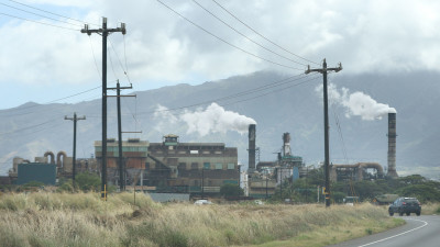 Maui Sugar Mill. 9 july 2016