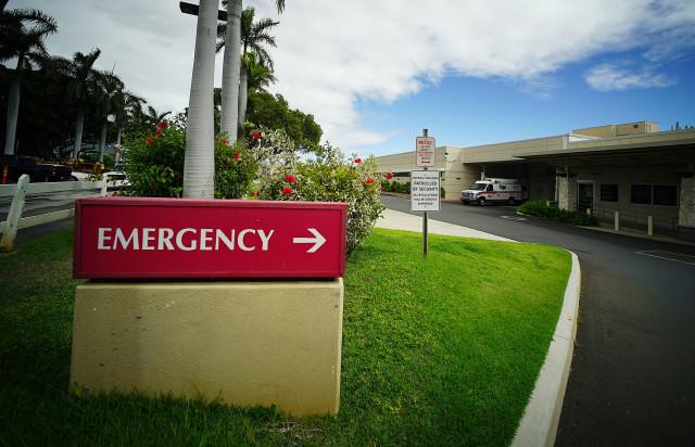 Maui Memorial Medical Center . Emergency room area. 3 aug 2016.