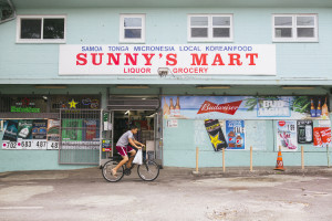 These Kalihi Streets Are A Big Hazard For Bike Riders