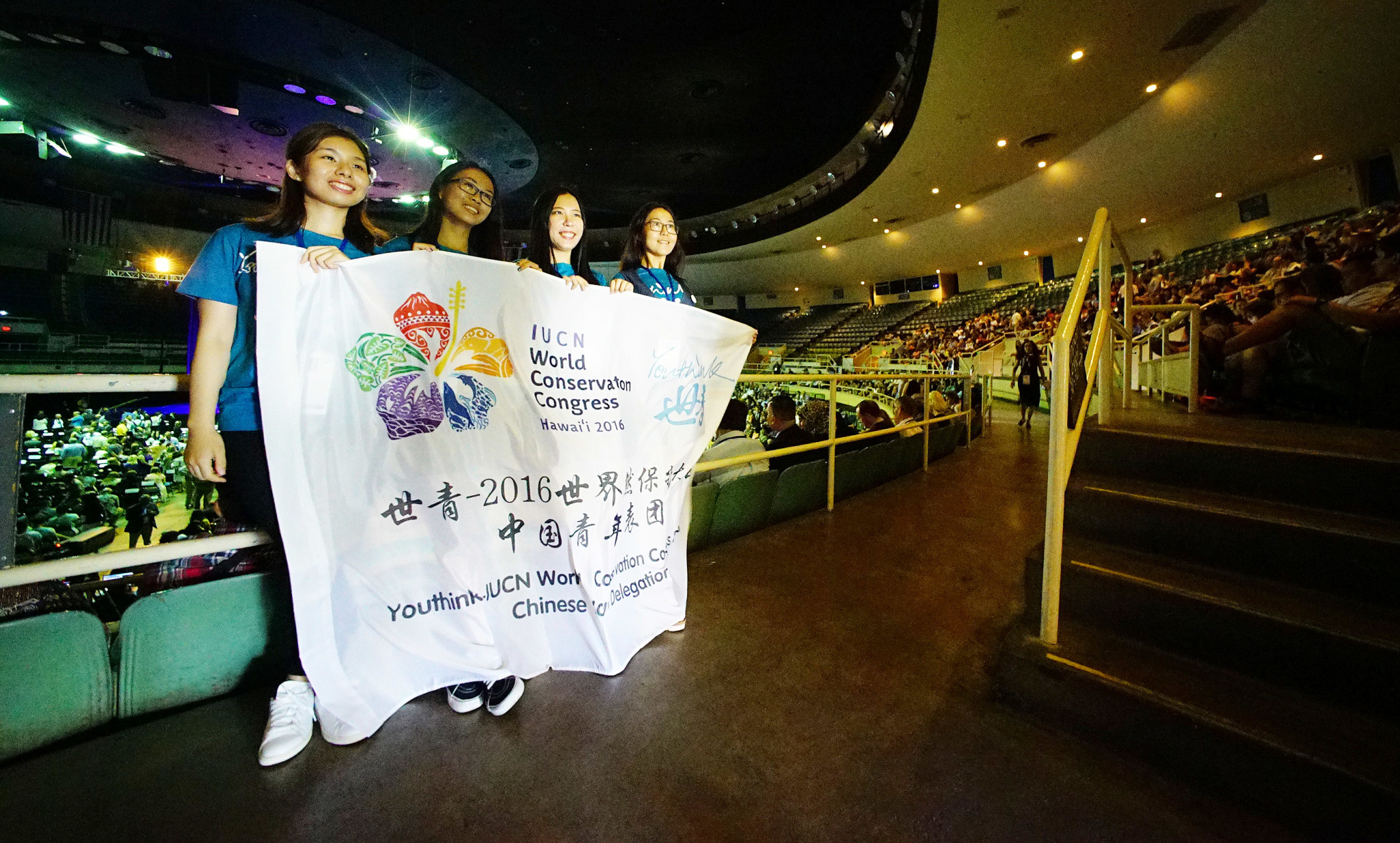 <p>Members of the Chinese Youth Delegation displayed a banner at the opening ceremonies. The event later shifted to the Hawaii Convention Center, where it will continue through Sept. 10.</p>