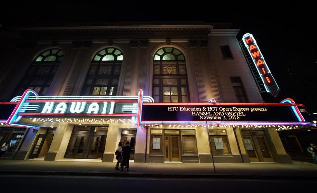 Hawaii Theatre marquee. 2 nov 2016