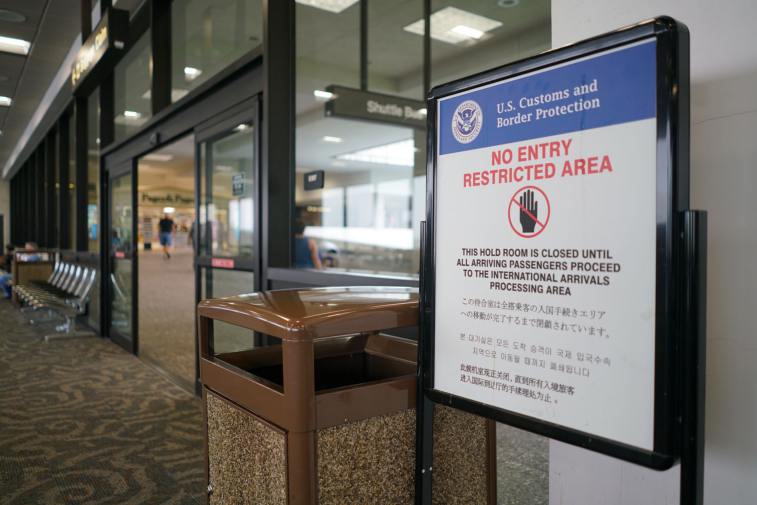 Honolulu International airport US Customs Border Protection sign. 14 sept 2016