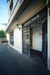 Pauahi Hale entrance. 10 nov 2016