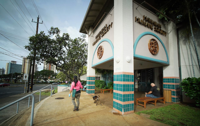 Humane Society entrance. 29 dec 2016