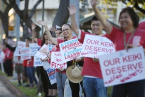 Tom Yamachika: GET Increase Not the Answer For Public Education