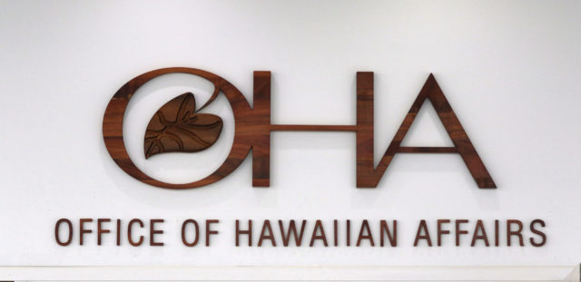 Office of Hawaiian Affairs OHA board sign board meeting.