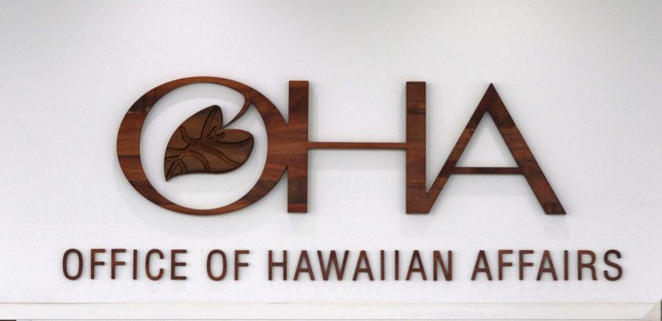 How OHA Trustees Spent Their Allowances