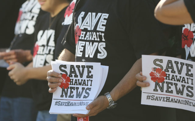 Save Hawaii News demonstration by Star Advertiser staffers and supporters outside their offices at Restaurant Row.