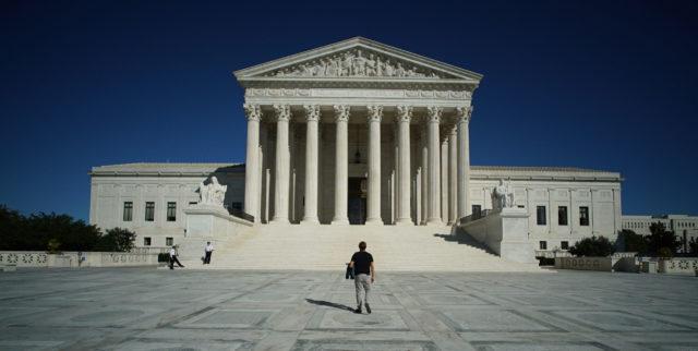 Washington DC Supreme Court Building.
