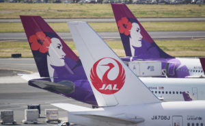 Hawaii Approves COVID Test For Japan Travelers